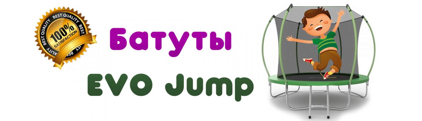 batuty-evo-jump